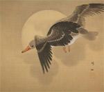 Kakemono painting of Crane